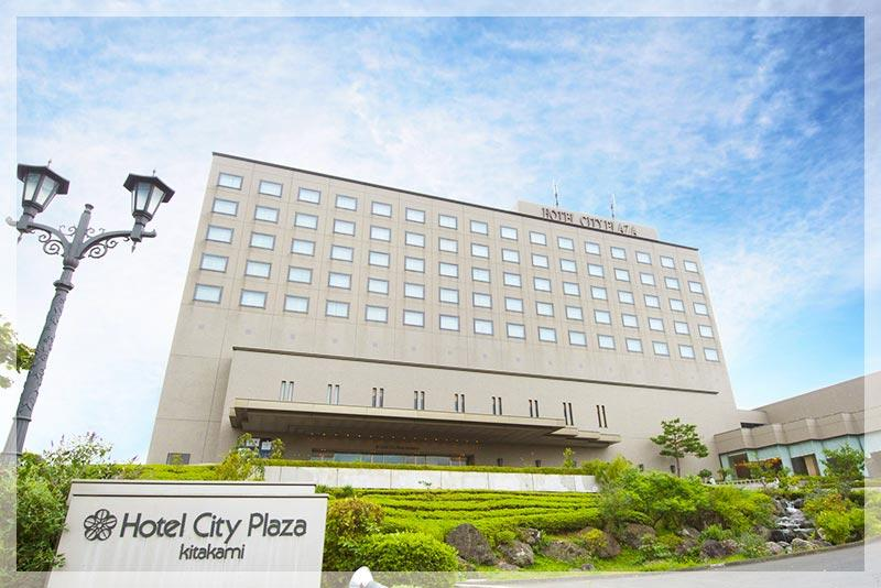 ホテルシティプラザ北上【公式】 | 岩手県北上市